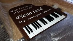 鍵盤、リアル、ピアノ、教室、看板